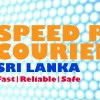Speed Post Courier