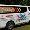 Vision 2025 Enterprise Sri Lanka Exhibition Participation