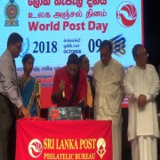 World post Day – 2018