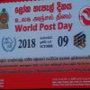 World post Day – 2018